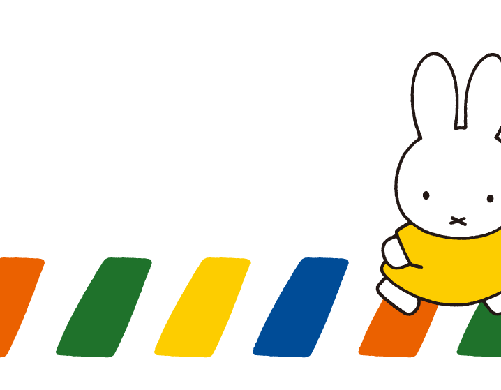 miffyPLAZA(ミッフィープラザ)公式サイト。イベント&グッズ情報発信中!