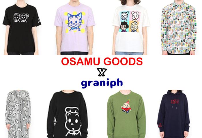 OSAMUGOODS×graniph