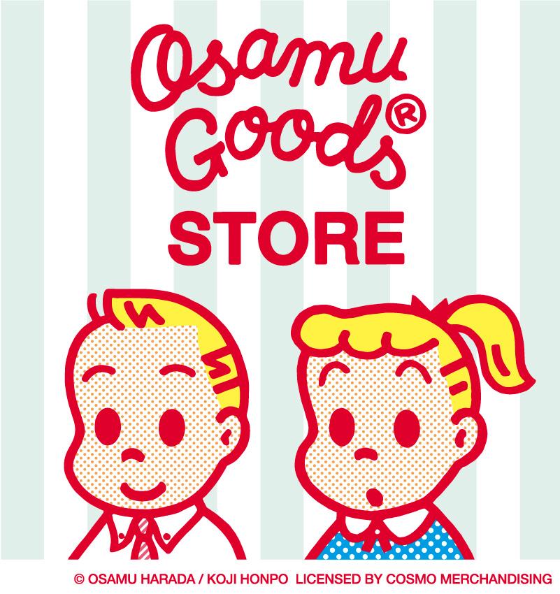 OSAMU GOODSⓇ STORE