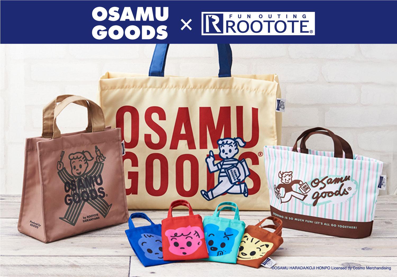 OSAMU GOODS ルートート特集