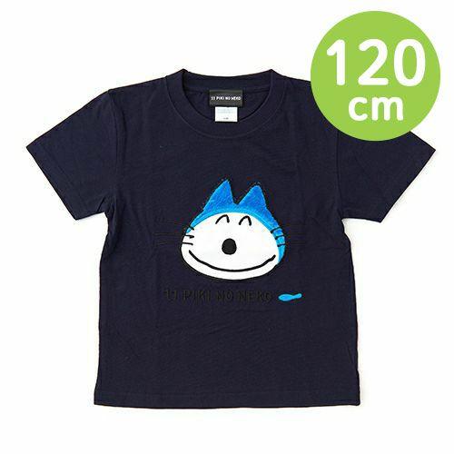 【11ぴきのねこ】Tシャツ>               <p class=